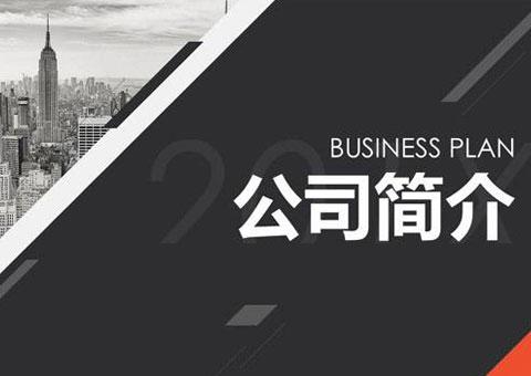云南小龍文化傳播有限公司公司簡介